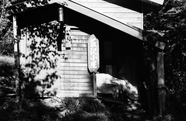 90年7月14日~16日仙丈ヶ岳_0061.jpg