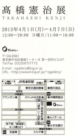F2IMG.jpg